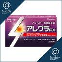 【第2類医薬品】『アレグラFX 28錠』【税制対象商品】【メ...