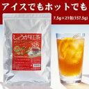 『しょうが紅茶 SSS プレミアム 7.5g×21包』