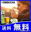 【送料無料(一部地域を除く)】『コンブチャドリンクハーブ 500ml - Kombucha Drink Herb -』菌活 次世代の酵素ドリンク 紅茶キノコ コンブッカ KOMBUCHA konbucha 腸内細菌