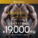 【国内生産】『グルタミン EX 93粒』グルタミン/L-グルタミン/アミノ酸/遊離アミノ酸/トレーニ...