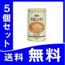 『豊年 大豆レシチン(顆粒250g缶)x 5個セット』