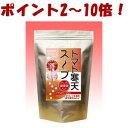 トマト寒天スープ(21食入)