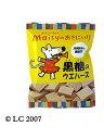 『メイシーちゃん(TM) 黒糖のウエハース 15個』