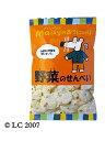 『メイシーちゃん(TM) 野菜のせんべい 55g』