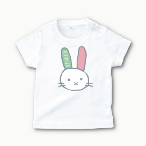 出産祝い 手描きTシャツ(うさぎ)名前入り 兄弟...の商品画像