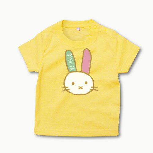 出産祝い 手描きTシャツ(うさぎ)名前入り 兄...の紹介画像3