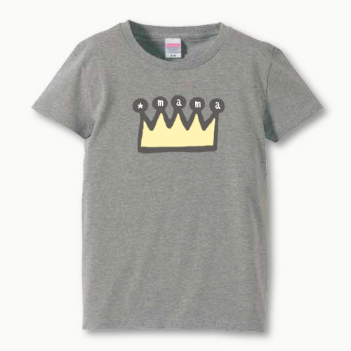 親子ペア 名入れ ママ Tシャツ(王冠)手描き/手書き 親子お揃い ガールズサイズ 親子ペアTシャツ ♪ 名前入り 親子 ペアルック 【S,M,L】