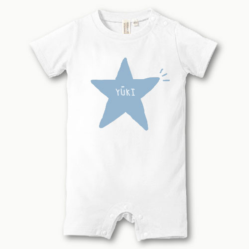 出産祝い 手描きロンパース(スター)名前入り 手書き ベビー服 親子 ペア 兄弟 お揃いも ♪ 赤ちゃん 半袖 つなぎ【70・80】