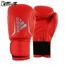 アディダスコンバットスポーツ ボクシンググローブ Speed 50 Club Boxing Gloves ADISBG50-SRDSI ソーラーレッド×シルバー adidas ユニセックス