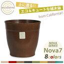 ecoforms(エコフォームズ) ノバ7 Pot Nova 7