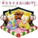 ひな祭り 飾り おひなさまノーティー オカメインコセット
