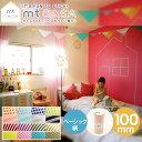 RoomClip商品情報 - マスキングテープ mt CASA tape ベーシック柄 100mm