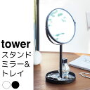 tower ��� ������ɥߥ顼���ȥ쥤