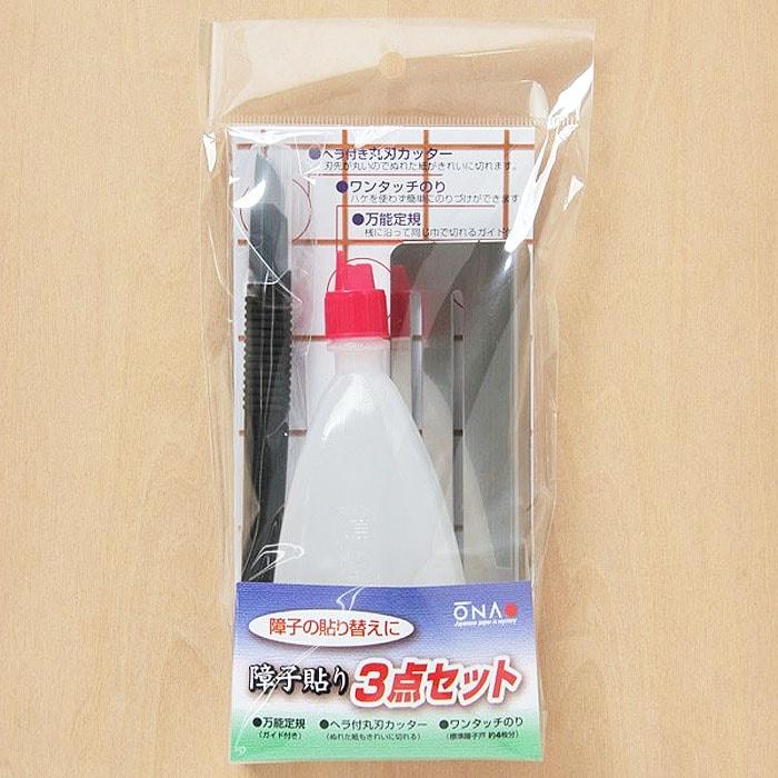 障子貼り3点セット (ハケノン・丸刃カッター・定規)
