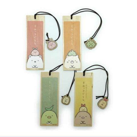 すみっコぐらし 木のしおり 全4種類 SG400 Sumikkogurashi