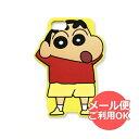 クレヨンしんちゃん iPhone7シリコンケース(しんちゃん黄色)※iPhone8/6/6s対応 KS-IC010 Kureyon sinchan