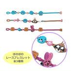 ぼのぼの レースブレスレット 全3種類 4970381327163 bonobono[Japanese Washi Tape]