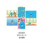 ぼのぼの ポストカード BO-PT bonobono