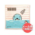 ぼのぼの ミニタオル(リラックスアート ぼのぼの海)BO-TA024 bonobono