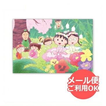 ちびまる子ちゃん ポストカード(まる子&たまちゃんお花) CM-PT003 Chibi Maruko-chan 櫻桃小丸子