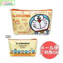 ドラえもん ポーチ(ドラえもん黄色) ID-PO001 Doraemon