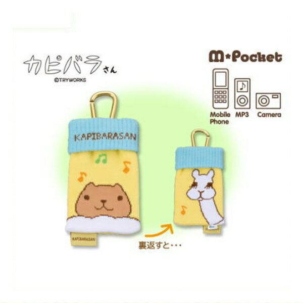 [postage 200 yen ...] capybara M-Pocket 4966510720660[][kapibarasan] 02P12Jul14