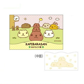 Take the capybara oil; paper (good friend) KP907-01 fs3gm 02P14Nov13