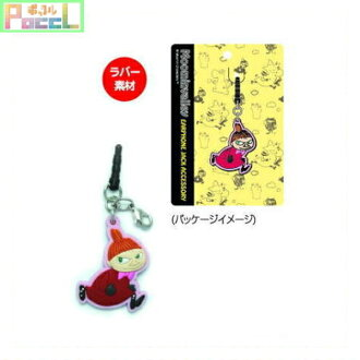Mumin rubber earphone Jaccs Inge type (little Mii) MO014-13 02P22Nov13