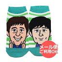 博多華丸・大吉 レディース靴下 22〜24cm YO05 pen