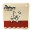 リラックマ 鍋しき(リラックマカジュアル) RK1207