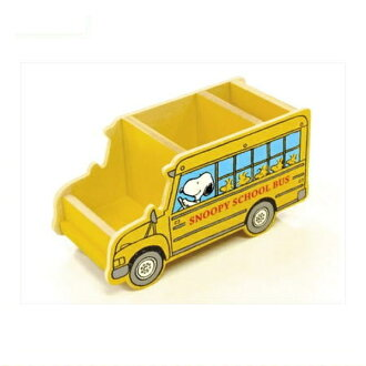 Snoopy school bus accessory case SNB1202