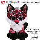 【ty Flippables】スパンコール Jewel ジュエル キツネ Mサイズ 約17cm