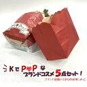 【コスメ福袋】【アイシャドーパレットが入った!】KでPOPなブランドコスメ5点セット