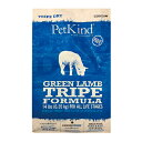PetKind TripeDry グリーンラムトライプ 犬用 6.35kg