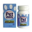 クーポン対象店 Pet Health ARA+DHA(犬用) 120粒 ペ