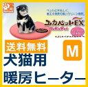 【 送料無料 】 犬 猫 ペット 暖房器具 ニューユカペット...