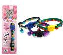 ニャンコカラー(全3色) ペット ペット用品 猫用首輪