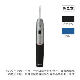 【送料無料】イヤーライト ミニ3000イヤーライト ブルー