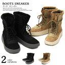 ミリタリーブーツ メンズ ワークブーツ 折り返し ロールトップ 靴 ボリューム フェイク スウェード Military Men Work Boots Street Shoes Fake Suedeストリート ファッション ブーツ 紳士靴 彼氏 男性 カジュアル
