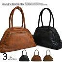 バッグ カバン 鞄 クラッキングボストンバッグ Cracking Boston Bag ユニセックス 男女兼用 メンズ レディース