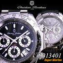 腕時計 メンズ クロノグラフ 02P03Dec16
