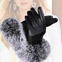 定形外 送料無料 タッチスクリーン操作ができる あったかスマホ手袋 カラー ブラック Rabbit Fur gloves