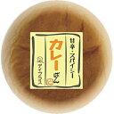 200円クーポン配布中★D-plusデイプラスカレーぱん12個入