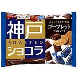 グリコ神戸ローストショコラゴーフレットチョコレート195g 15袋入【RCP】お買い物マラソン