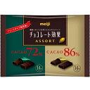 明治チョコレート効果アソート袋148g×15袋入【RCP】【HLS_DU】お買い物マラソン