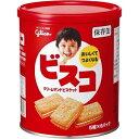 【送料無料】 グリコビスコ保存缶10缶入 ※北海道800円・...