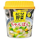 アサヒフードおどろき野菜 ちゃんぽん25.5g×6個入