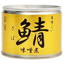 【数量限定特価】伊藤食品190g美味しい鯖 味噌煮24缶入 ...