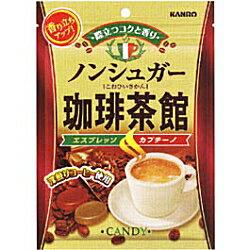 カンロノンシュガー珈琲茶館6袋入の商品画像