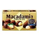 ロッテマカダミアチョコレート9粒入×10箱入